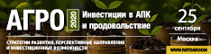 http://www.rgtcap.com/index.php/ru/eventlist-ru/events-ru/498-ap20-ru