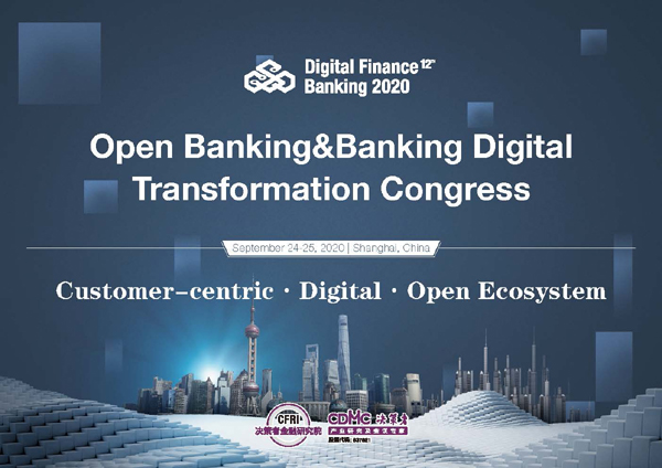 Open Banking & Banking Digital Transformation Congress 2020