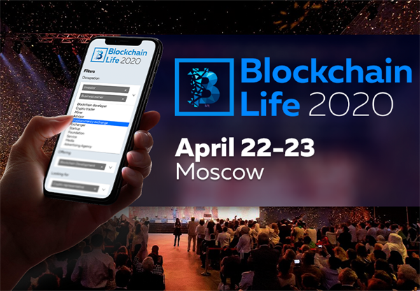 Networking 2.0 at Blockchain Life 2020
