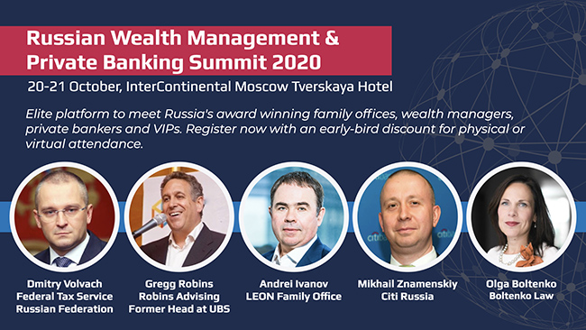 Russian Wealth Management & Private Banking Summit