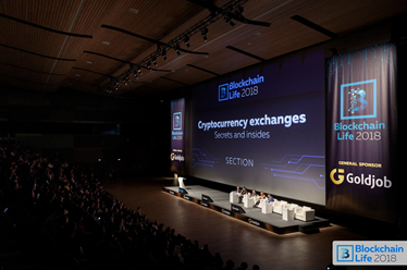 Crypto Forum - Blockchain Life 2019
