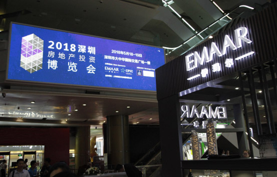 China (Shenzhen) Real Estate Expo 2019